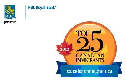 Top 25 Canadian Immigrants of 2012 logo